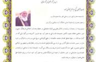 تجلیل با شکوه از مفتی و امام جمعه اوز توسط انجمن نواندیشان