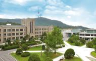 تعطیلی دانشگاههای ناموفق در کره جنوبی
