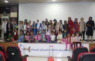 حضور دانش آموزان و مربیان مکتب خانه زمین پیما در سینما فردوسی دانشگاه آزاد اسلامی اوز
