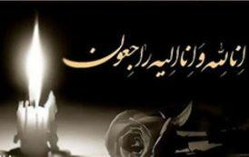 تسلیت و ابراز همدردی با مفتی و امام جمعه و متصدی خدمات دانشگاه