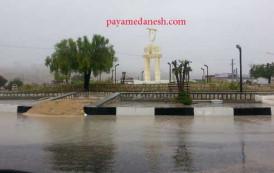 2.5 میلی متر باران در دوازدهمین بارندگی در اوز