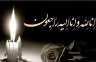 تسلیت و ابراز همدردی با دانش آموخته دانشگاه آزاد اسلامی مرکز اوز