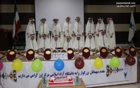 جشن تکلیف دانش آموزان آموزشگاه مهر و ماه کرانی در دانشگاه