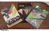 برای چاپ کاغذی هجدمین شماره مجله پیام دانش به کمک نیکوکاران نیاز است