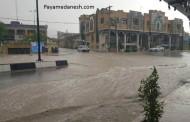 پرونده بارندگی سال 1397 اوز با 228 میلی متر بسته شد