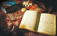 نسیم قرآن در بهار رمضان(قسمت دهم)  چشم زخم [ ۳ ] به قلم سیدمحمد هاشمی