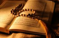 نسیم قرآن در بهار رمضان(قسمت ششم) به قلم سیدمحمد هاشمی