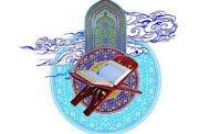 نسیم قرآن در بهار رمضان (قسمت سیزدهم) زکات مهریه به قلم سیدمحمد هاشمی