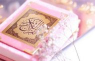 نسیم قرآن در بهار رمضان قسمت هشتم (چشم زخم) به قلم سیدمحمد هاشمی