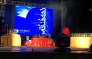 با کسب مقامهای مختلف صورت گرفت؛ درخشش دانشگاهیان دانشگاه آزاد اسلامی اوز در جشنواره دهه هنر فارس(به نقل از آنا)