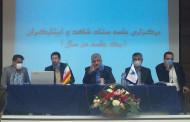 عزیمت معاون دانشگاه به شیراز جهت شرکت در جلسه ستاد شاهد و امور ایثارگران استان فارس