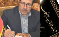 ابراز همدردی معاون استاندار و فرماندار ویژه لارستان با شیخ عبدالقادر فقیهی