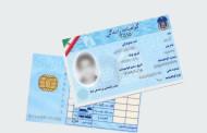 رانندگان دارای گواهینامه بدون اعتبار جریمه نمیشوند