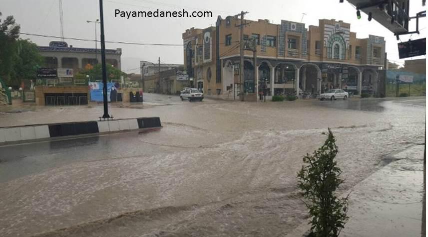 اولین بارندگی سال 1400 در اوز با 4 میلی متر بارش همراه بود