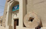 اطلاعیه موزه مردم شناسی اوز در خصوص اوزی ساکن خوزستان