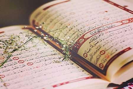 نسیم قرآن در بهار رمضان قسمت پنجم به قلم سیدمحمد هاشمی