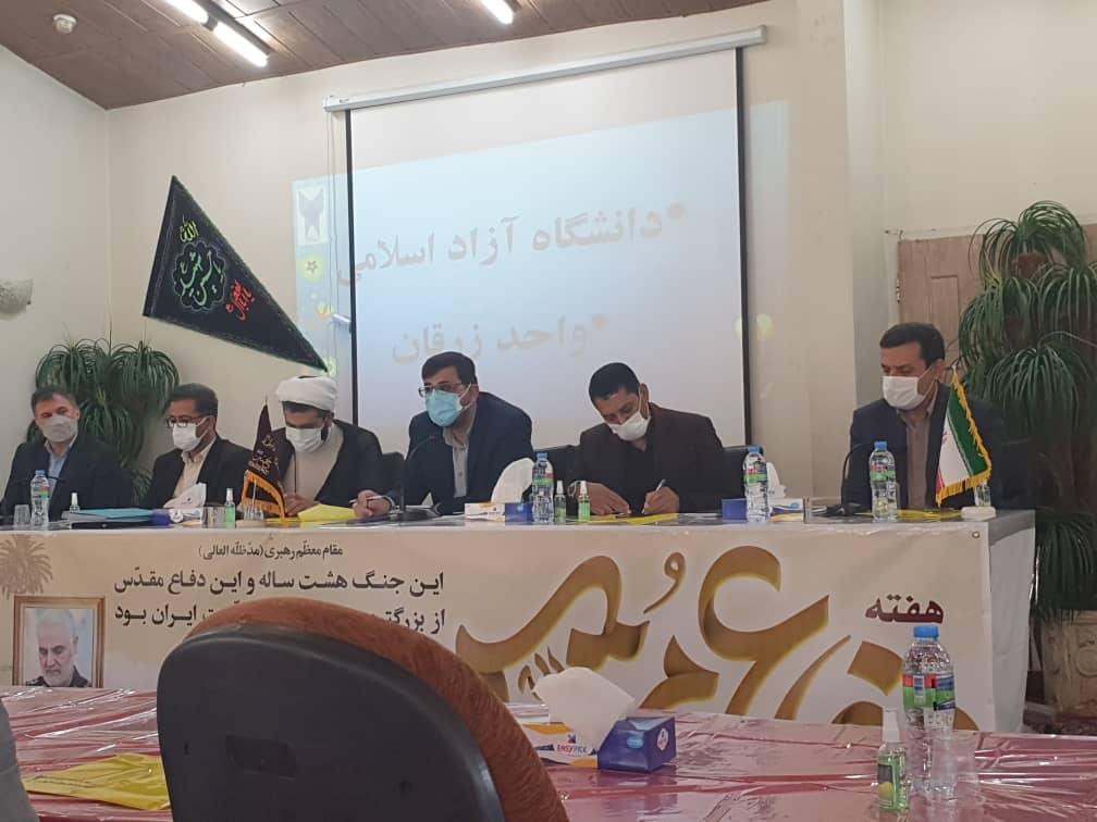 تشکیل شورای روسای دانشگاه آزاد اسلامی استان فارس در شهرستان زرقان و شرکت رئیس مرکز اوز