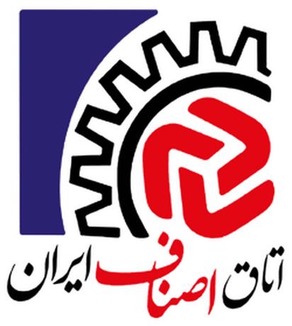 در سومین روز انتخابات اتحادیه، 2 نفر از اعضای دانشگاه آزاد اسلامی به هیئت مدیره راه یافتند